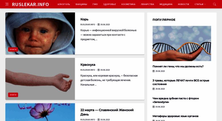 Медицинская правда или что нас убивает 1 рубль 1991 года монета