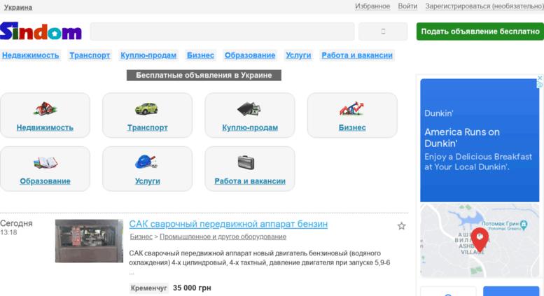 Дать бесплатное объявление ua охрана без лицензии в москве вахта свежие вакансии
