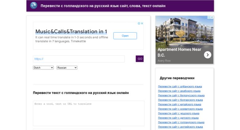 Бесплатно онлайн порнокастинг русский