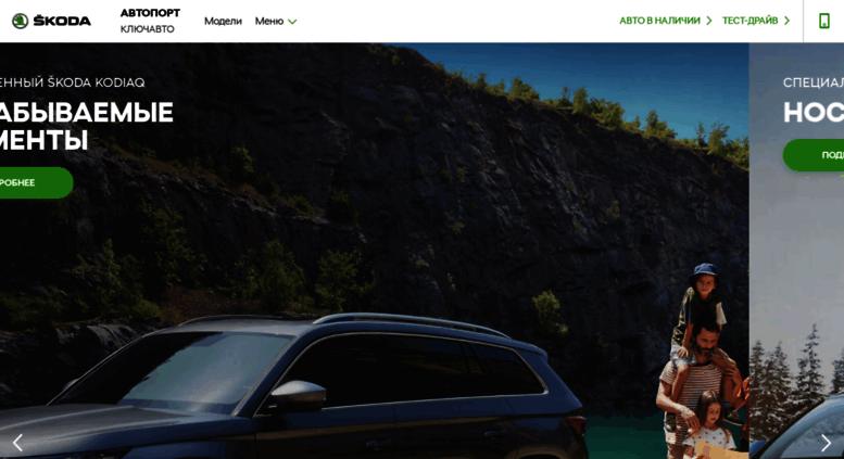 Купить авто в кредит с первоначальным взносом в севастополе