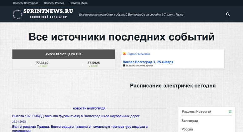 Самые последние новости украины по востоку