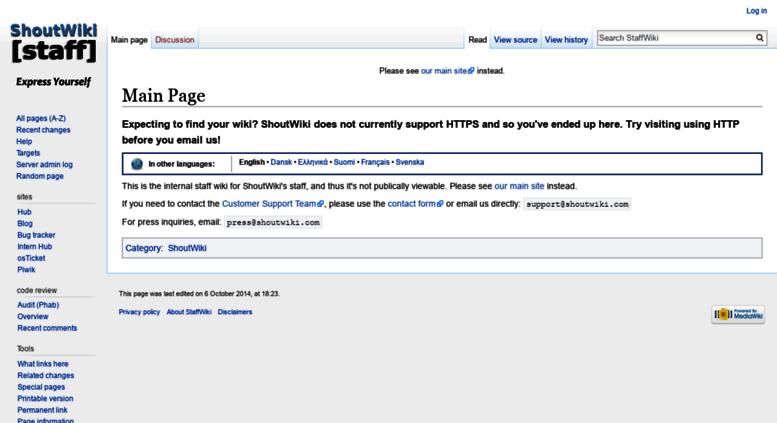 no such wiki shoutwiki hub