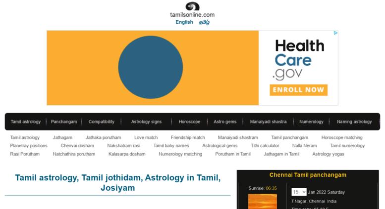 Access Tamilsonline Tamil Astrology Jothidam Josiyam Free