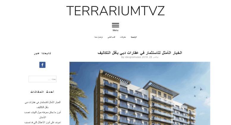 Access Terrariumtvs Com Terrarium Tv App Download For Android Ios