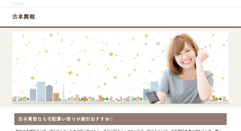 tetuo0044.daa.jp screenshot