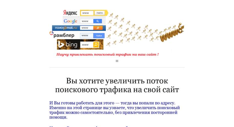 реклама в браузере вирус удаление яндекс