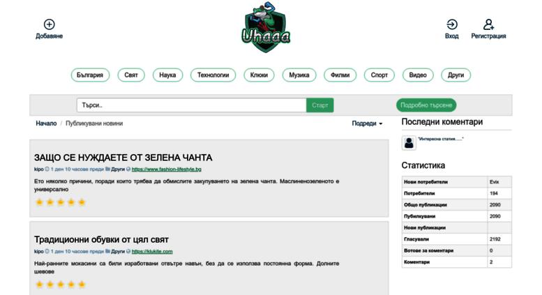 Реклама uh.ua в интернете яндекс директ поисковые фразы