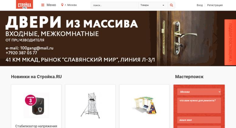 сайт поиска проституток по россии
