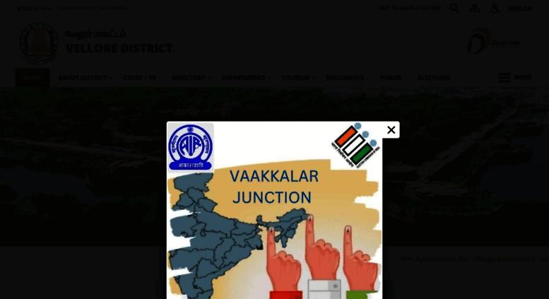 government of tamilnadu website