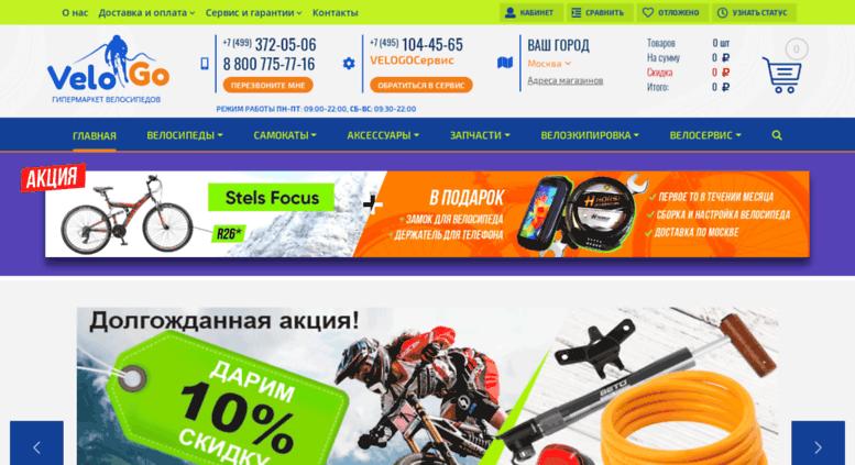 телевизор купить в интернет магазине в москве