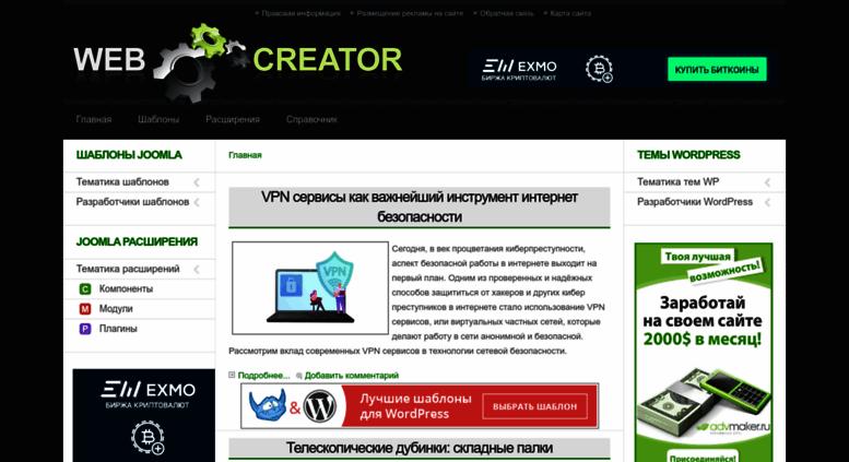 Web Creator