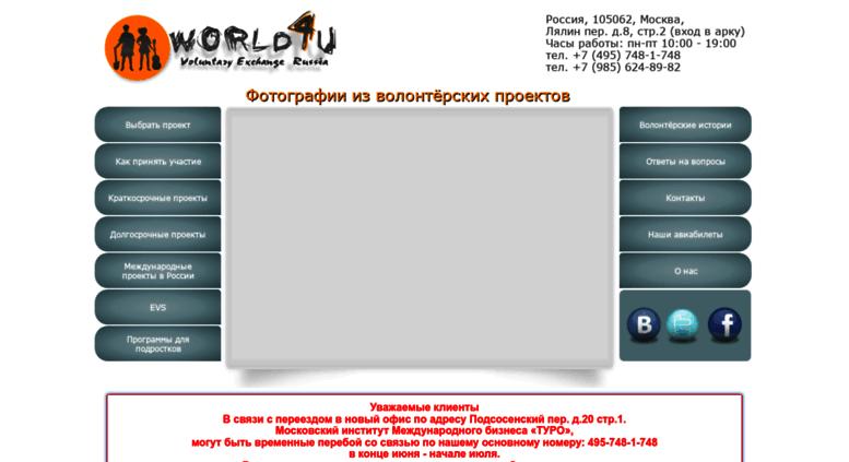 World4u