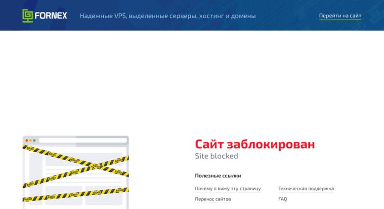 access worldreferat ru рефераты бесплатно скачать worldreferat ru