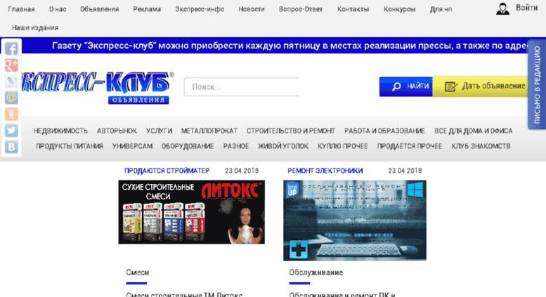 бесплатные порно знакомства в луганске