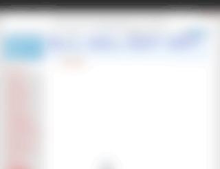 achatbest.com screenshot