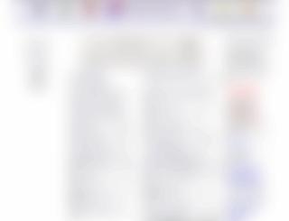 answerway.com screenshot