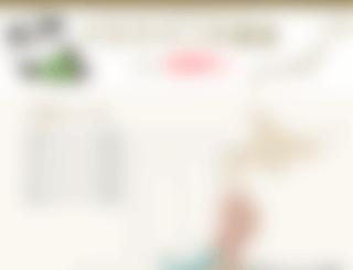 aroma-tsushin.com screenshot