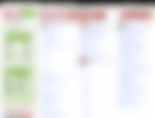 bizz-yo.ro screenshot