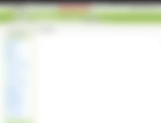 cat.aucfan.com screenshot