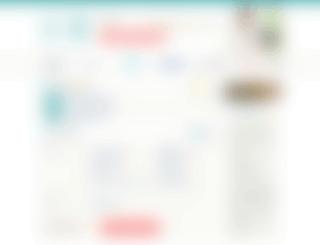 cosme.ten-navi.com screenshot