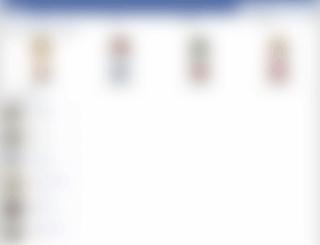 downloadgamesfree.mobi screenshot