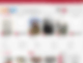 esbihrmsportal.com screenshot