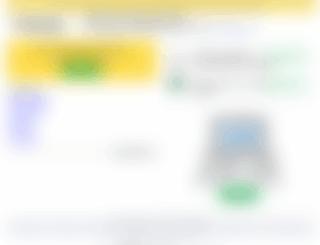 mightyhawk.net screenshot