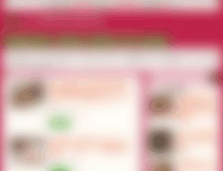 nejs.org screenshot