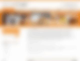 packageplaza.jp screenshot