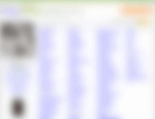 pagelist.org screenshot