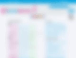 pcmmarketplace.com screenshot