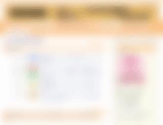 quondia.xsrv.jp screenshot