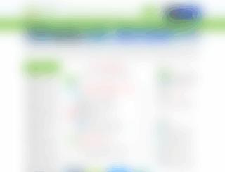 xiazai.com screenshot