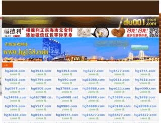 000.org.cn screenshot