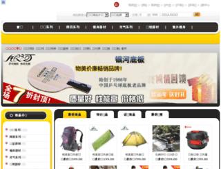 00006a.com screenshot