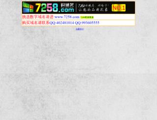 0011.net screenshot