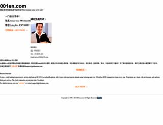 001en.com screenshot