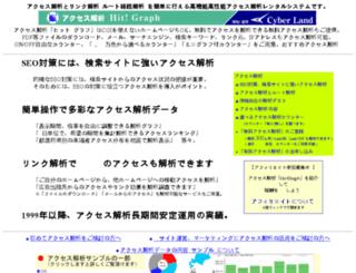 002.hitgraph.jp screenshot