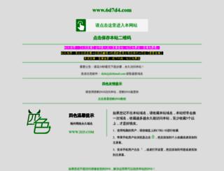 003pp.com screenshot