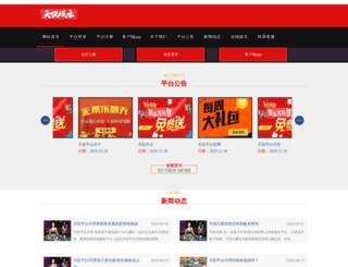 0060.org screenshot