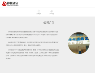 007bao.com screenshot