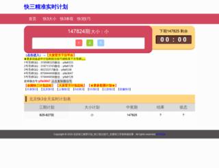 010nl.com screenshot