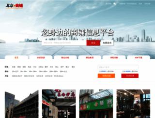 010shangpu.com screenshot