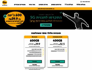012.net screenshot