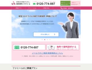 0120-365-024.com screenshot