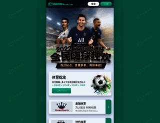01205.com screenshot