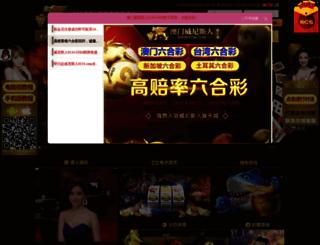 0134.com screenshot