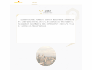 0135135.com screenshot