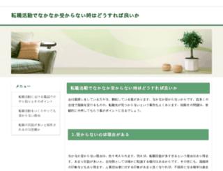 0141lacima.jp screenshot