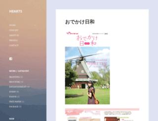017.co.jp screenshot